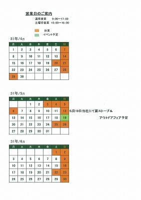 31.4-6.jpg